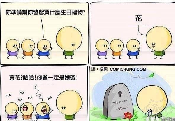 永远不要谈论别人,因为你不知道他有什么故事