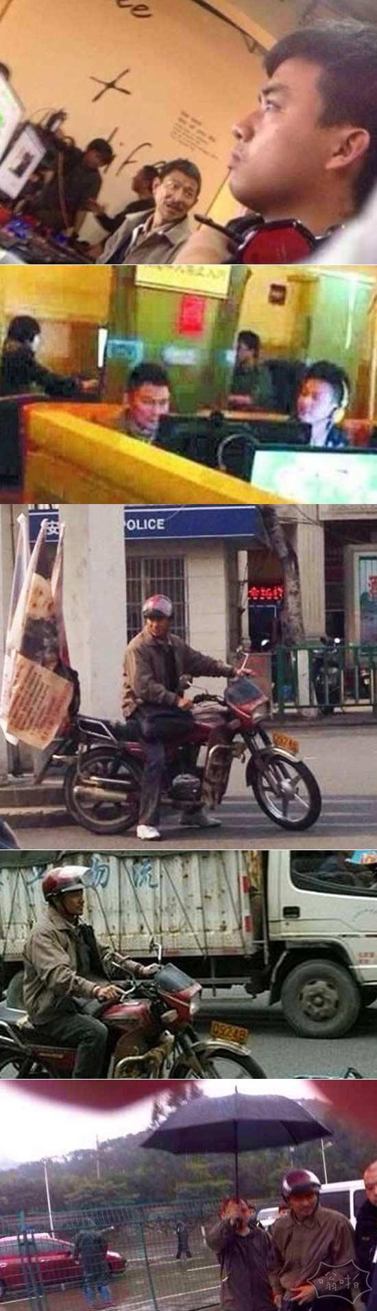 刘德华农民工打扮上网 邻座小伙淡定打游戏,刘德华新片《失孤》农民工造型曝光。