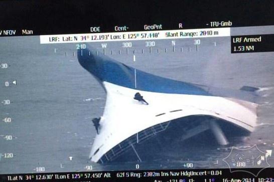 韩官方称沉船事故已有164人获救 290人仍然失踪