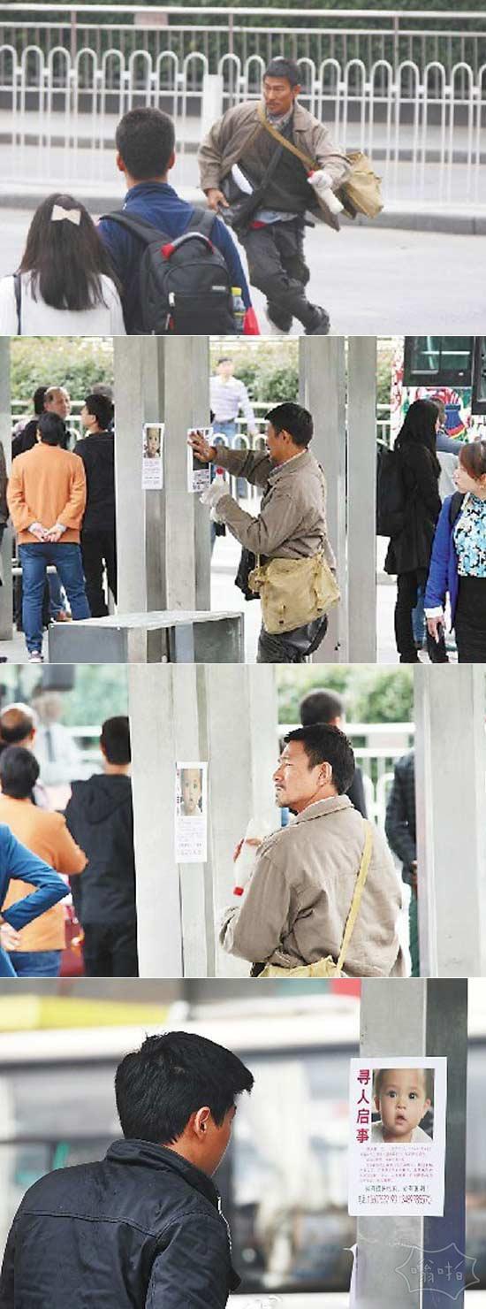 """2014年4月14日刘天王在南昌火车站秘密""""找孩子"""",您偶遇了吗?下一站抚州"""