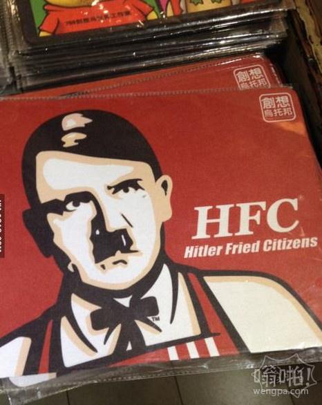 今天在北京看到这个鼠标垫