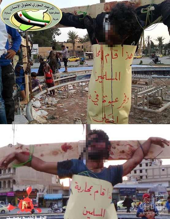 被叙利亚反对派钉在十字架上:伊斯兰极端分子最公开的方式执行反对穆斯林的两人