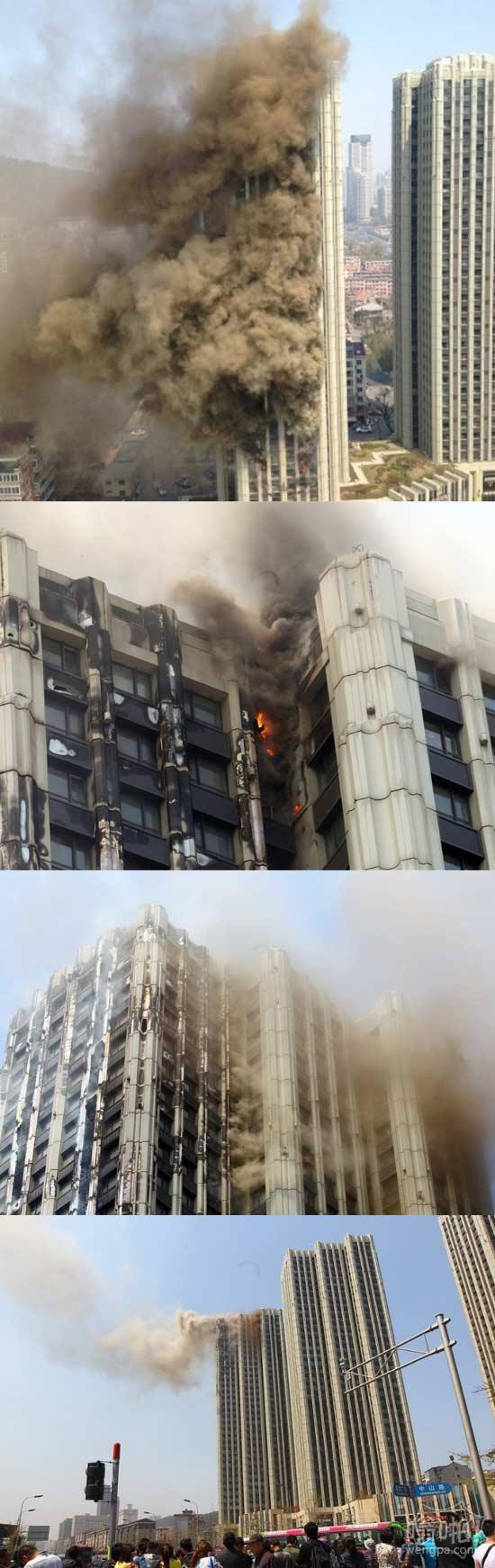 大连星海广场一高层公寓起火