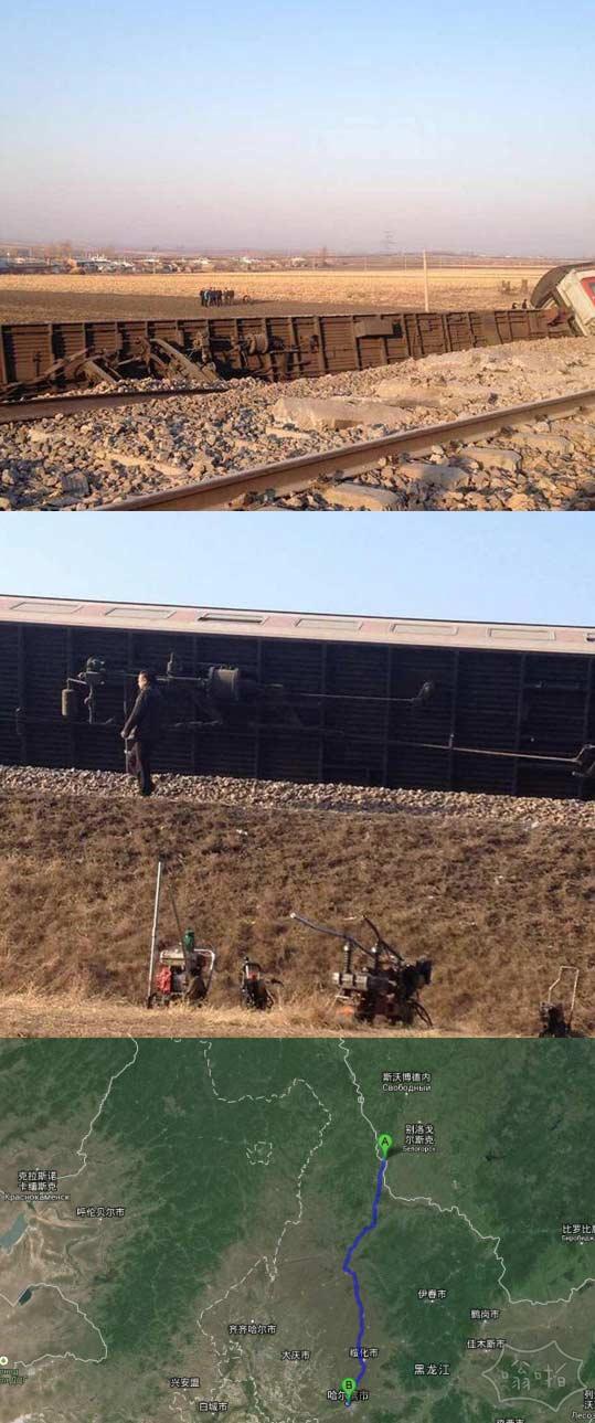 黑龙江黑河至哈尔滨K7034次旅客列车脱线,15名旅客受伤