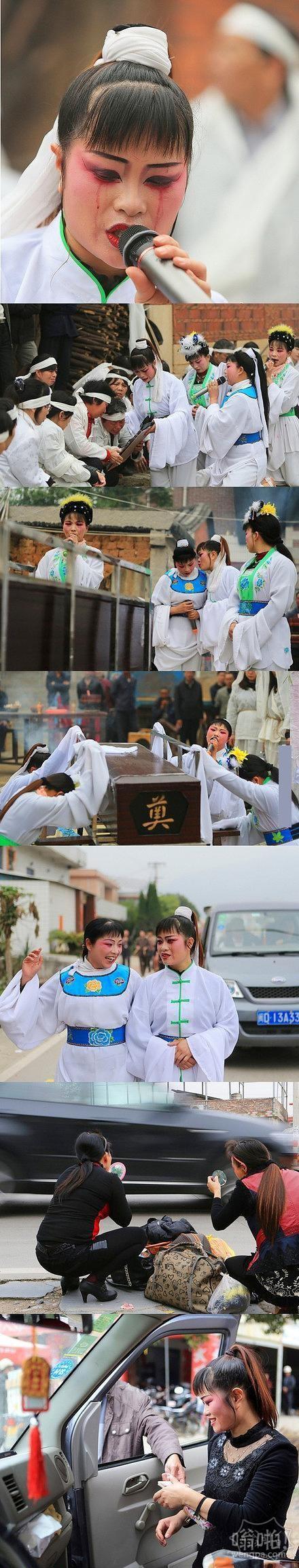 """【福建职业哭灵女 每月需""""哭""""二十余场】什么时候中国人能明白喜事丧事都是自己的事,一束鲜花,默默的思念。"""