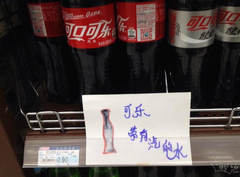 超市看到的,售货员想说明啥?还有,画风太抽象了吧。