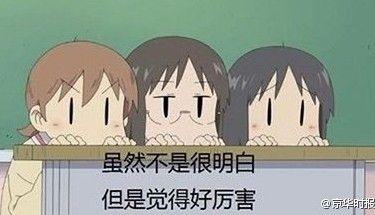 日本东京地铁公司的铁道本部部长,因使用公务IC卡买饮料被宣布解雇!偷花公款5万日元(约3000元人民币)