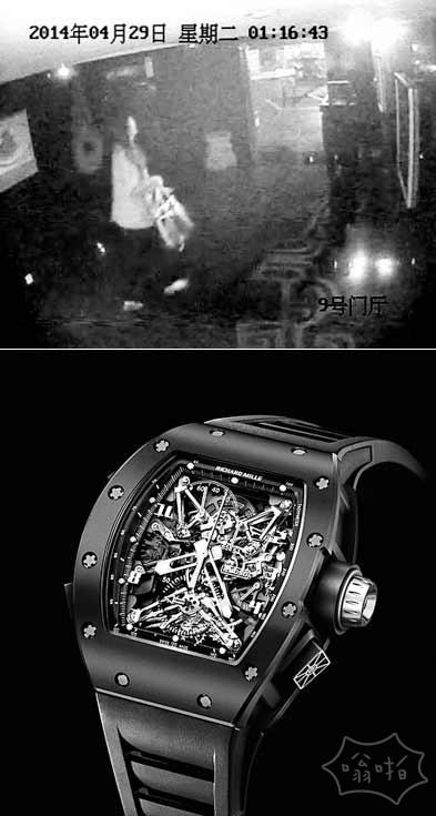 女子与醉酒大款开房盗走其手表 被抓时得知价值400万