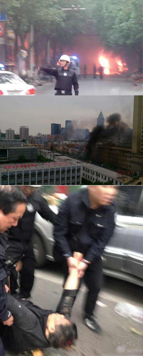 乌鲁木齐早市发生爆炸 现场惨烈 现场图_最新消息