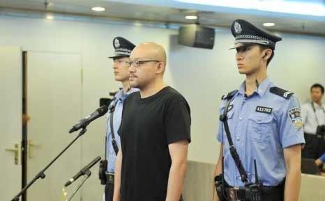 """""""李代沫容留他人吸毒""""一审获刑九个月"""