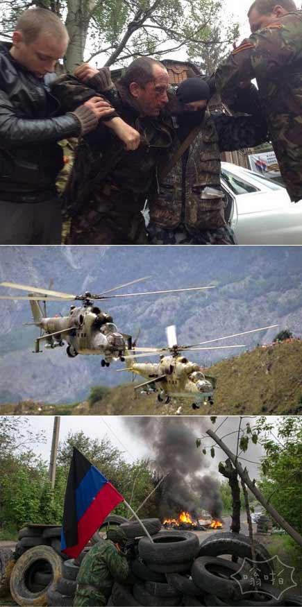 乌军进攻东部重镇围剿亲俄派 3架乌军飞机被击落 飞行员被俘