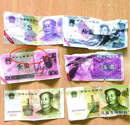 """多地出现用""""中国儿童银行""""玩具币坐公交现象:有人投了10块玩具钱,还等在前门收9块真钱"""