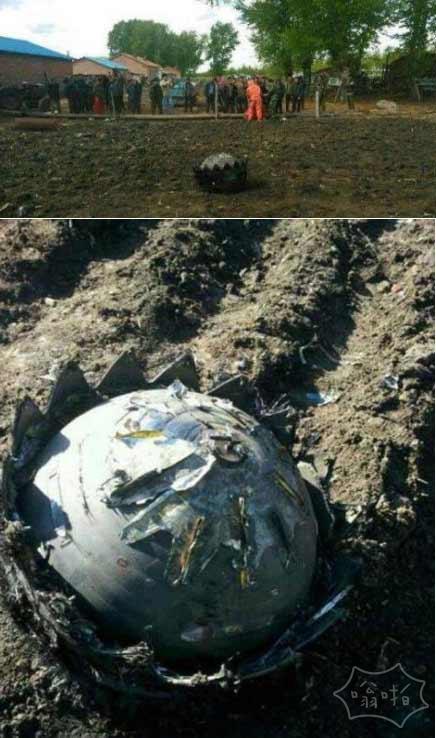齐齐哈尔坠入5不明飞行物 是什么还有待确定