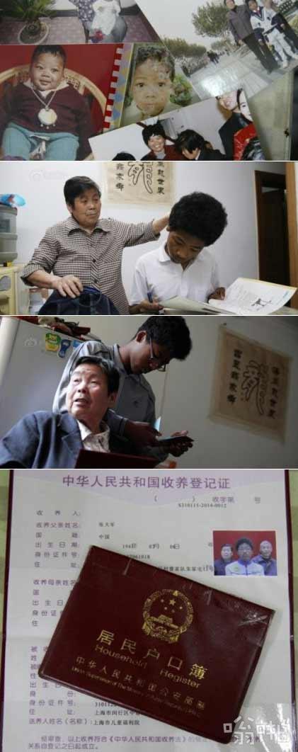 上海老太收养黑人弃婴15年  网友点赞