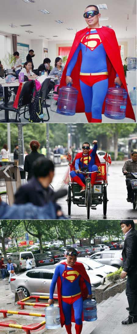 """有理由更快更快乐:送水哥变身""""超人"""""""