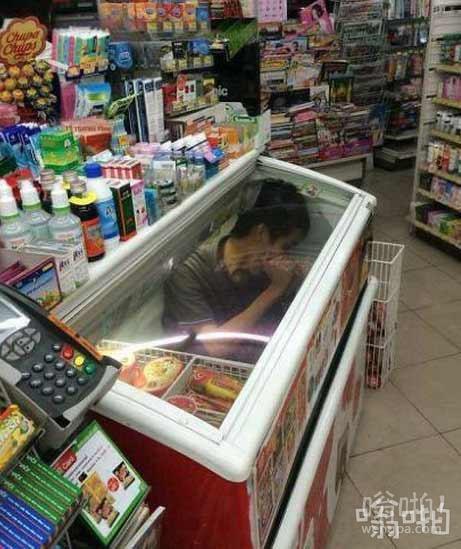 此时在北京的屌丝们是不是也很想这么干
