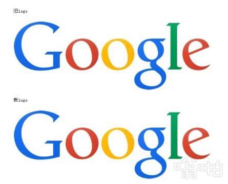 谷歌换logo了知道吗?
