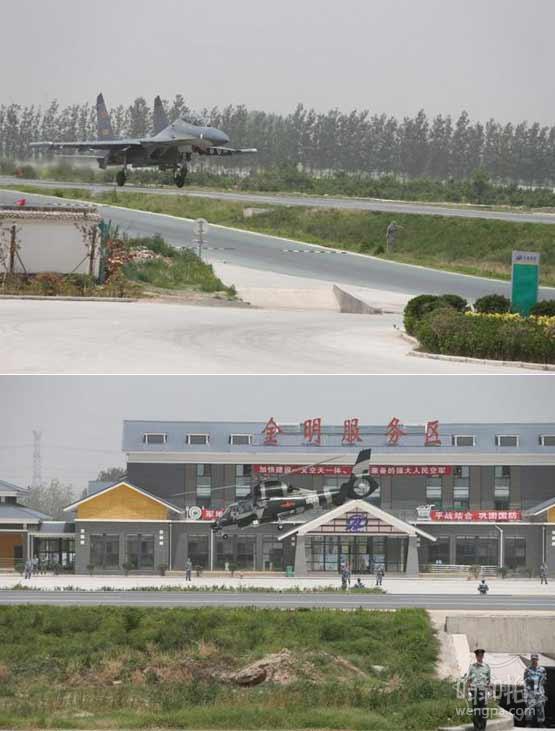 中国军机首次在高速公路上起降