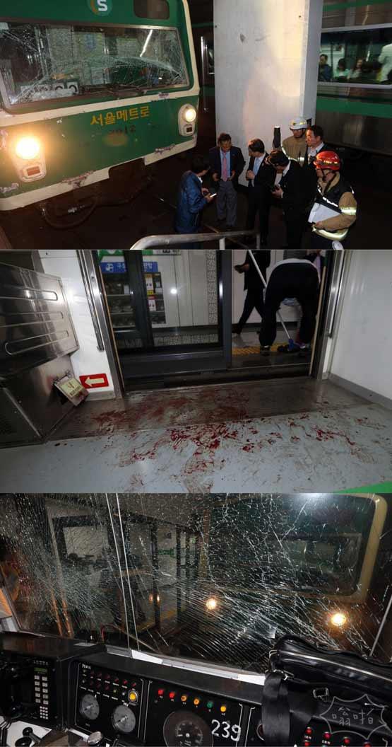 韩国首尔两列地铁追尾 170余人受伤