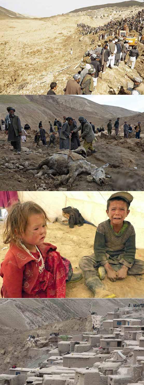 阿富汗滑坡现场成集体墓地 2千余人遇难