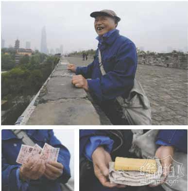 一场说走就走的旅行 78岁吴大爷做到了
