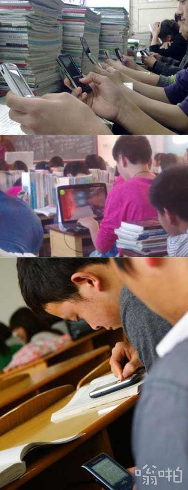三学生上课玩手机遭批 喊十几人围砍老师