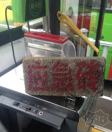 最近宜宾公交爆燃,为了应急安全我们司机换了个装备