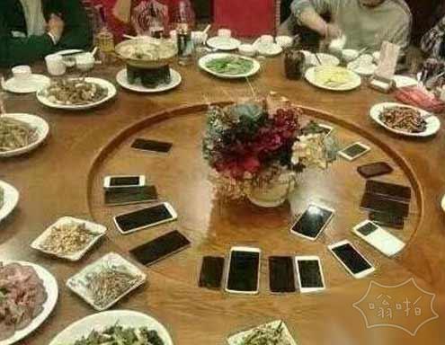 聚会上交手机,谁电话先响谁买单