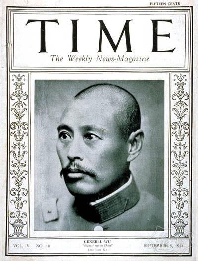 中国有哪些人登上过《时代》周刊封面 江青、薄熙来均有上榜