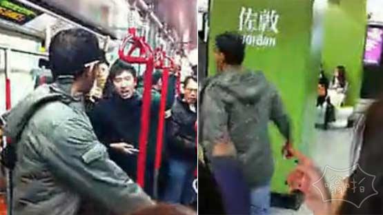 印度男子被曝香港地铁内殴打乘客 全程无人制止(视频)