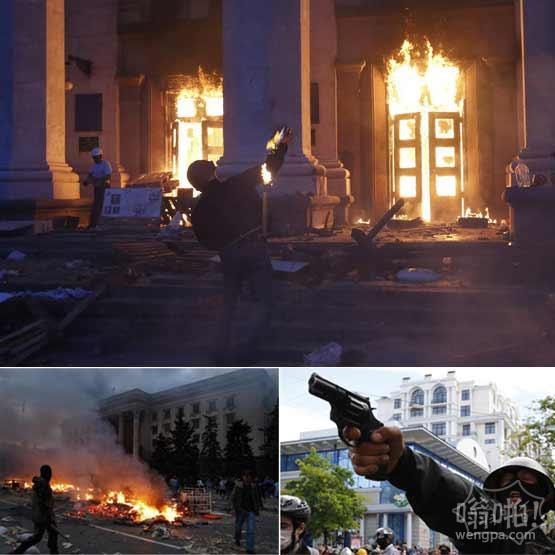 俄罗斯和乌克兰更接近全面战争:乌克兰的敖德萨40余人在暴力冲突中丧生(图集、视频)