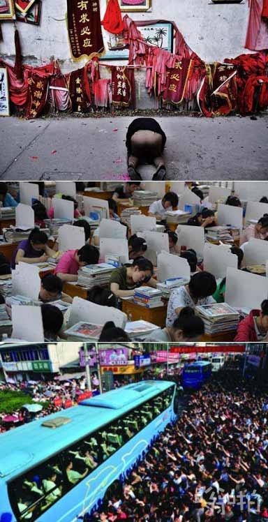 """毛坦厂中学被称为亚洲最大""""高考工厂"""" 毛坦厂中学到底神奇在哪里"""