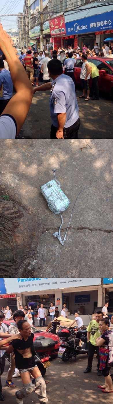 温州县有人引爆炸弹,可能与债务纠纷有关 温州爆炸事件最新进展