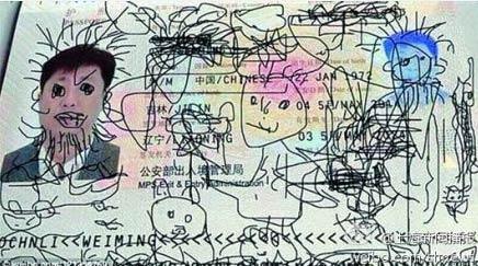男子韩国旅游护照遭坑爹熊孩子涂鸦难辨身份 被困韩国