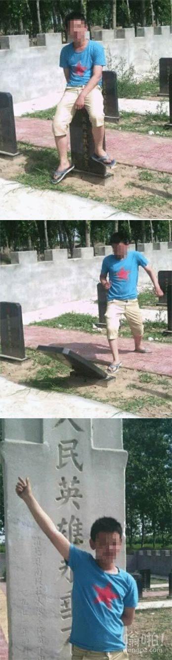 熊孩子一脚踢倒河北烈士陵园里的烈士墓碑 遭网友人肉(视频)