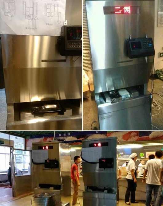 华南理工食堂现自动打饭机 高端大气上档次