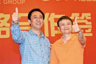 广州恒大足球俱乐部新队名敲定:广州恒大淘宝队