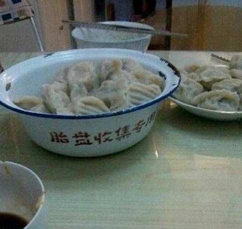 这饺子还吃的下吗