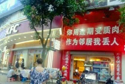 中国好邻居,这邻居太好了