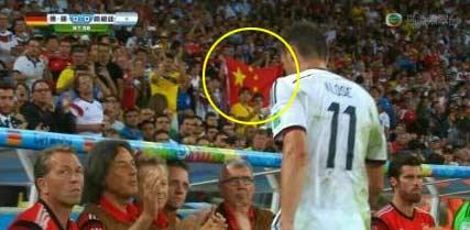 五星红旗跟世界杯也有关系?