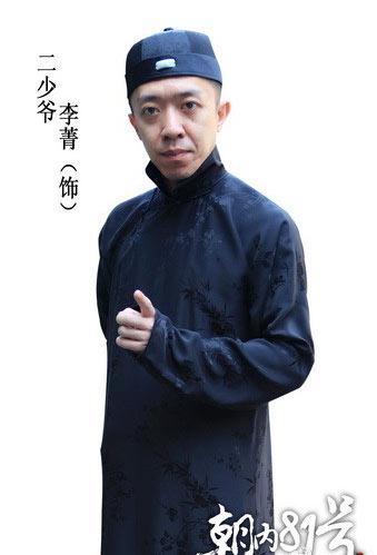 #京城81号笑场# 网友看京城81号笑场段子