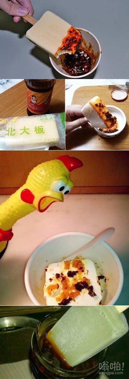 奇葩老干妈雪糕逆天重口味爆红 专家提醒:老干妈配雪糕易肠胃不适