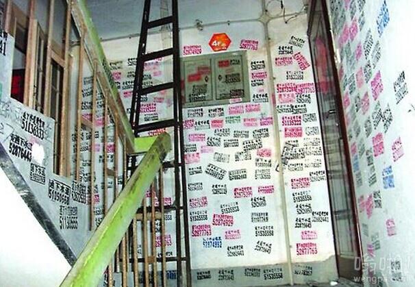 中国现代壁画:办证、开锁、助考、通下水道。。。