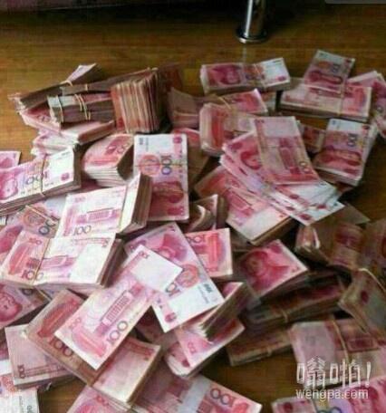 如果你有这些钱,你首先会怎么用