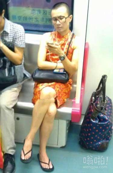 早上坐地铁又遇见了女版文章