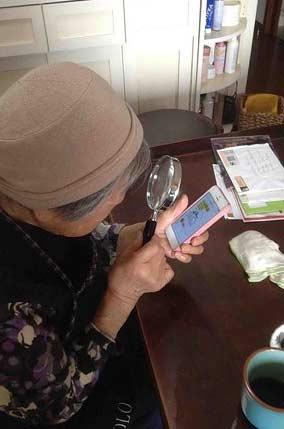 奶奶也玩微信了