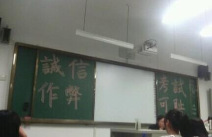 老师您说的太对了