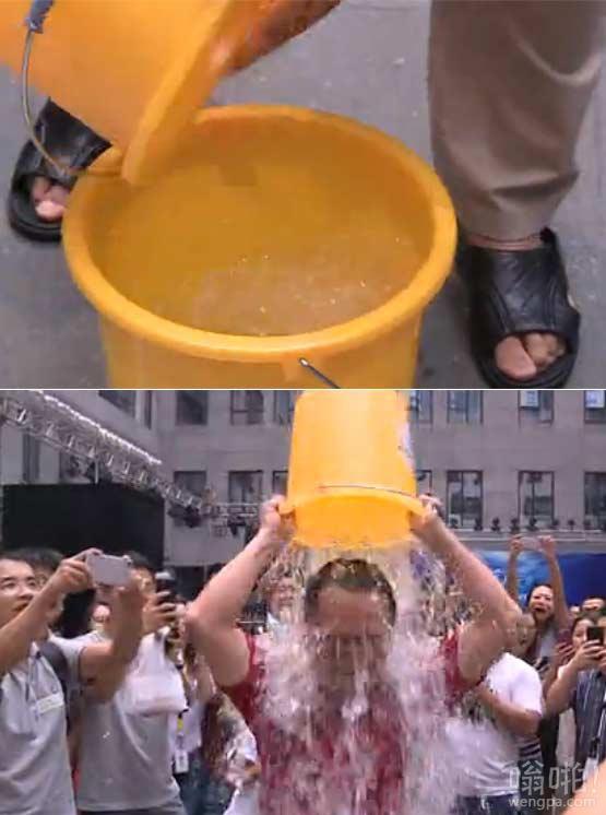 360周鸿祎接棒一加手机刘作虎完成冰桶挑战挑战马化腾