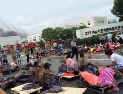 昆山工厂爆炸已致68死亡187人受伤 疑因粉尘引发爆炸