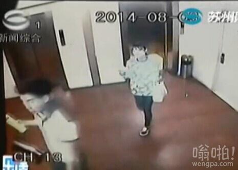 江苏19岁失联女生开房视频 男网友照片曝光(视频)